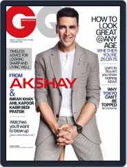 GQ India (Digital) Subscription June 1st, 2015 Issue