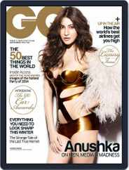 GQ India (Digital) Subscription December 5th, 2014 Issue