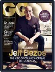 GQ India (Digital) Subscription November 5th, 2014 Issue