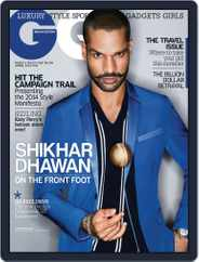 GQ India (Digital) Subscription April 1st, 2014 Issue