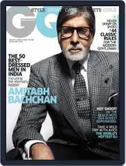 GQ India (Digital) Subscription May 30th, 2013 Issue