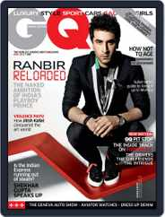 GQ India (Digital) Subscription May 4th, 2011 Issue