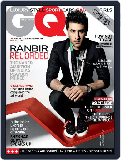 GQ India (Digital) May 4th, 2011 Issue Cover