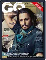 GQ India (Digital) Subscription March 12th, 2011 Issue