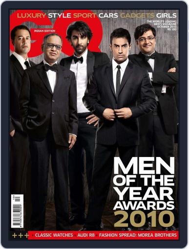 GQ India (Digital) October 1st, 2010 Issue Cover