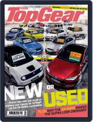 BBC Top Gear (digital) Subscription February 1st, 2020 Issue
