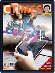 Ctimes 零組件雜誌 (Digital) Subscription February 10th, 2020 Issue