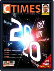 Ctimes 零組件雜誌 (Digital) Subscription January 8th, 2020 Issue