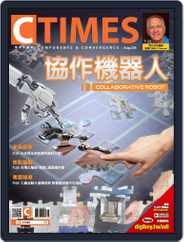 Ctimes 零組件雜誌 (Digital) Subscription August 6th, 2019 Issue