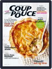 Coup De Pouce (Digital) Subscription March 1st, 2017 Issue