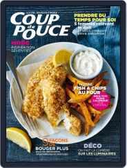 Coup De Pouce (Digital) Subscription February 1st, 2016 Issue