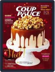Coup De Pouce (Digital) Subscription December 1st, 2015 Issue
