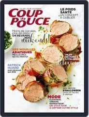 Coup De Pouce (Digital) Subscription November 1st, 2015 Issue