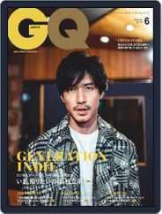 Gq Japan (Digital) Subscription April 25th, 2020 Issue