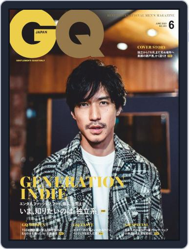 Gq Japan (Digital) April 25th, 2020 Issue Cover