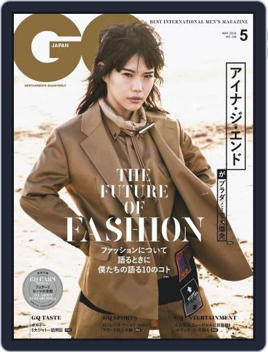 Gq Japan (Digital) March 25th, 2020 Issue Cover