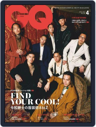 Gq Japan (Digital) February 25th, 2020 Issue Cover