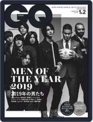 Gq Japan (Digital) Subscription November 24th, 2019 Issue