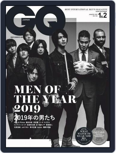 Gq Japan (Digital) November 24th, 2019 Issue Cover