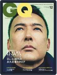Gq Japan (Digital) Subscription October 24th, 2019 Issue
