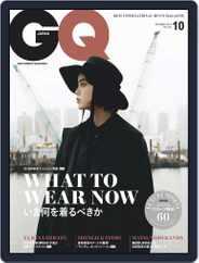 Gq Japan (Digital) Subscription August 24th, 2019 Issue