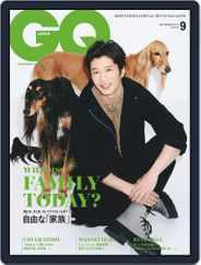 Gq Japan (Digital) Subscription July 24th, 2019 Issue
