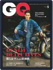 Gq Japan (Digital) Subscription March 24th, 2019 Issue
