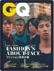 Gq Japan (Digital) Subscription February 24th, 2019 Issue