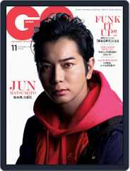 Gq Japan (Digital) Subscription November 1st, 2018 Issue