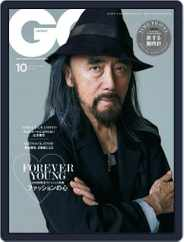Gq Japan (Digital) Subscription October 1st, 2018 Issue