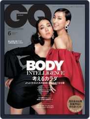 Gq Japan (Digital) Subscription June 1st, 2018 Issue