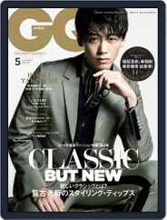 Gq Japan (Digital) Subscription May 1st, 2018 Issue
