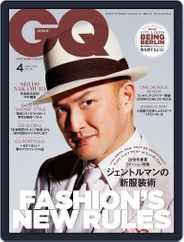 Gq Japan (Digital) Subscription April 1st, 2018 Issue