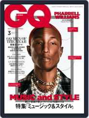 Gq Japan (Digital) Subscription March 1st, 2018 Issue