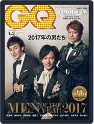 Gq Japan (Digital) Subscription January 1st, 2018 Issue
