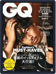 Gq Japan (Digital) Subscription November 1st, 2017 Issue