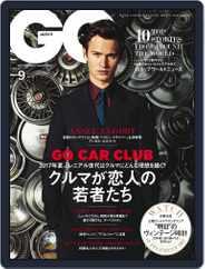 Gq Japan (Digital) Subscription September 1st, 2017 Issue