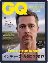 Gq Japan (Digital) Subscription August 1st, 2017 Issue