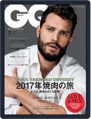 Gq Japan (Digital) Subscription July 1st, 2017 Issue