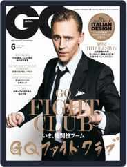 Gq Japan (Digital) Subscription June 1st, 2017 Issue