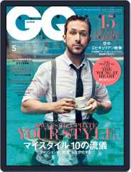 Gq Japan (Digital) Subscription March 24th, 2017 Issue