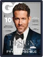 Gq Japan (Digital) Subscription December 25th, 2016 Issue