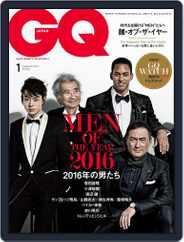 Gq Japan (Digital) Subscription November 24th, 2016 Issue