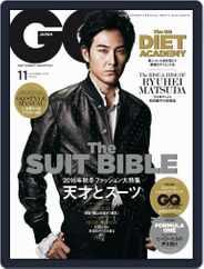 Gq Japan (Digital) Subscription September 23rd, 2016 Issue
