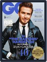 Gq Japan (Digital) Subscription July 22nd, 2016 Issue