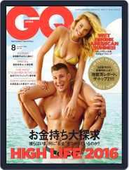 Gq Japan (Digital) Subscription June 23rd, 2016 Issue