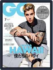 Gq Japan (Digital) Subscription May 23rd, 2016 Issue