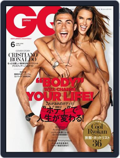 Gq Japan (Digital) April 27th, 2016 Issue Cover