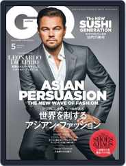 Gq Japan (Digital) Subscription March 25th, 2016 Issue