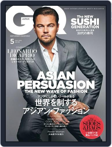 Gq Japan (Digital) March 25th, 2016 Issue Cover